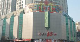 东方100商厦