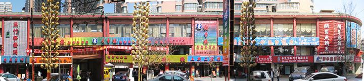 东方商业城