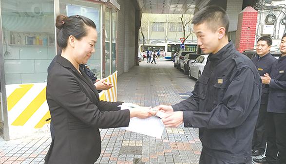 东方王朝酒店开展对客人关爱行动