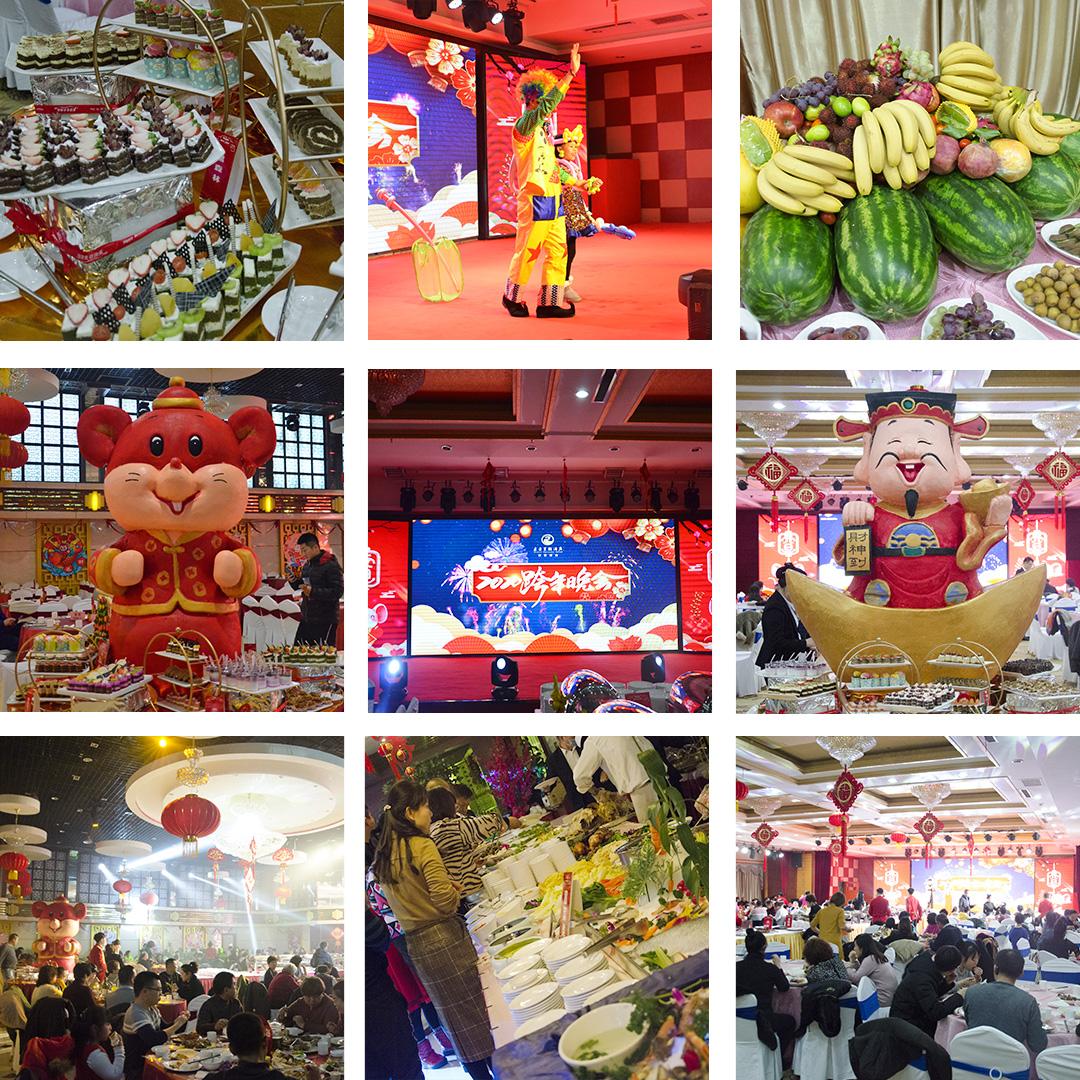 恭祝新年,东方王朝酒店跨年晚会