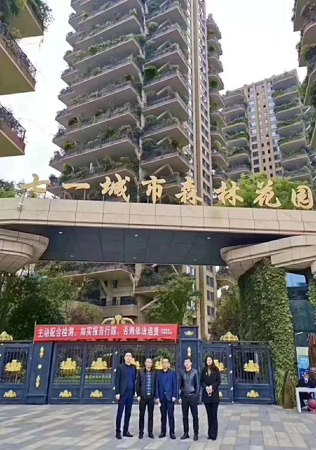 第四代住房-03.30-新闻短讯—— ️ 浙江省衢州市启天建筑有限公司️ ️ ️----考察洽谈 ---- 第四代住房·庭院房,开创出一种全新的中国住房模式!